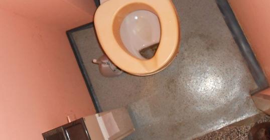 WC-Umbau vorher